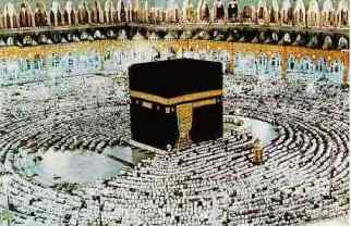 Mecca Holy City of Islam