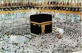 Mecca Holy City of Islam