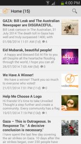 app screenshout options